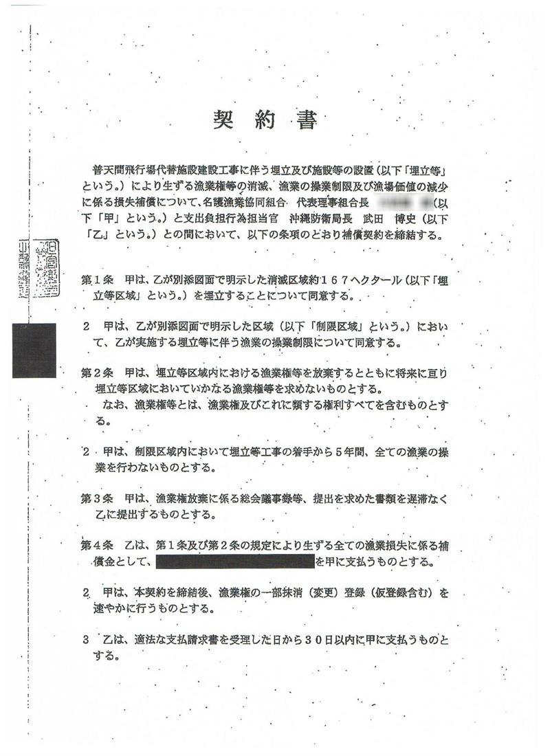 http://hunter-investigate.jp/news/2017/05/11/20170511_h01-03.jpg