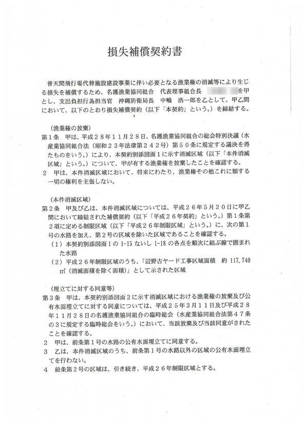http://hunter-investigate.jp/news/2017/05/11/20170511_h01-05.jpg