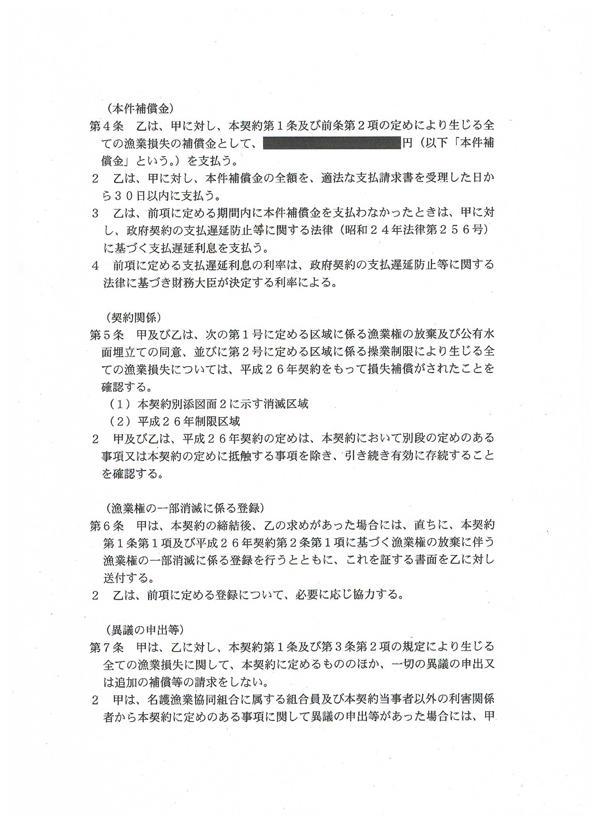 http://hunter-investigate.jp/news/2017/05/11/20170511_h01-06.jpeg