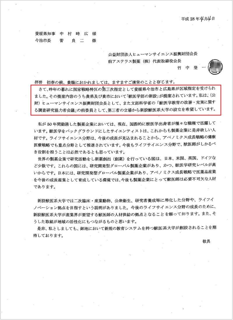http://hunter-investigate.jp/news/2017/05/18/20170518_h01-05.jpg