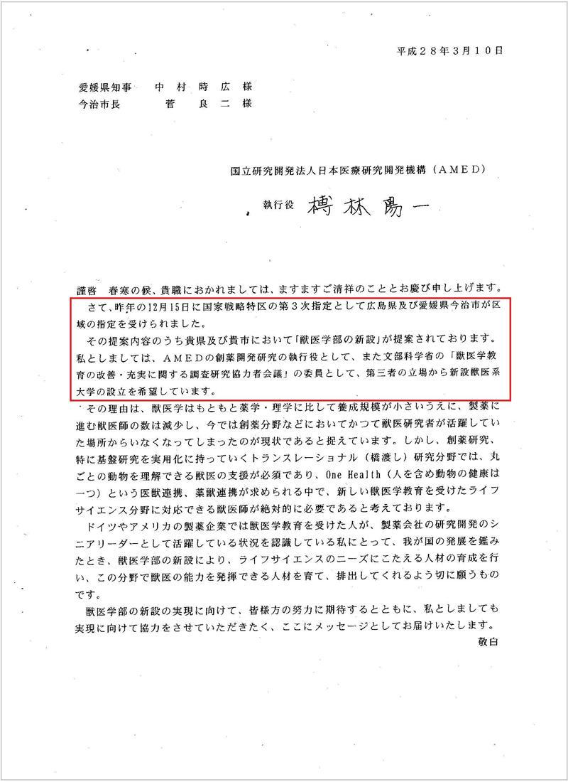 http://hunter-investigate.jp/news/2017/05/18/20170518_h01-06.jpeg