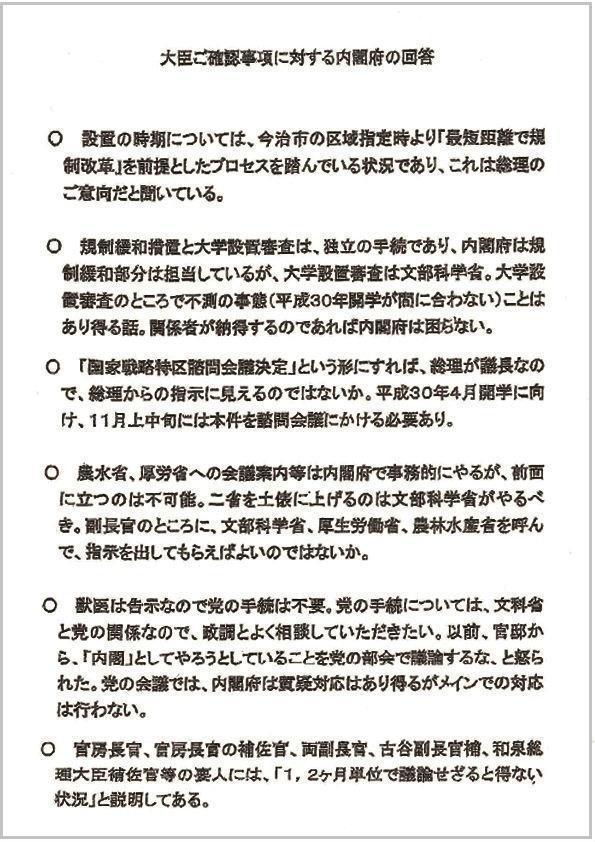 20170613_h01-03.jpg