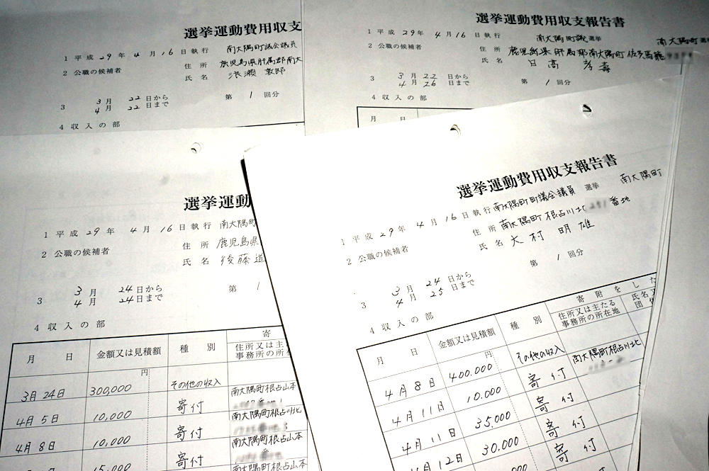 http://hunter-investigate.jp/news/2017/06/20/20170620_h01-01.jpg