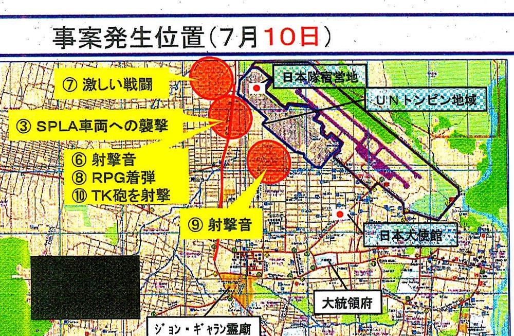 http://hunter-investigate.jp/news/20170214_h01-03.jpg