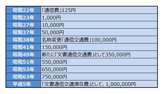 20180313_h01-01.jpg