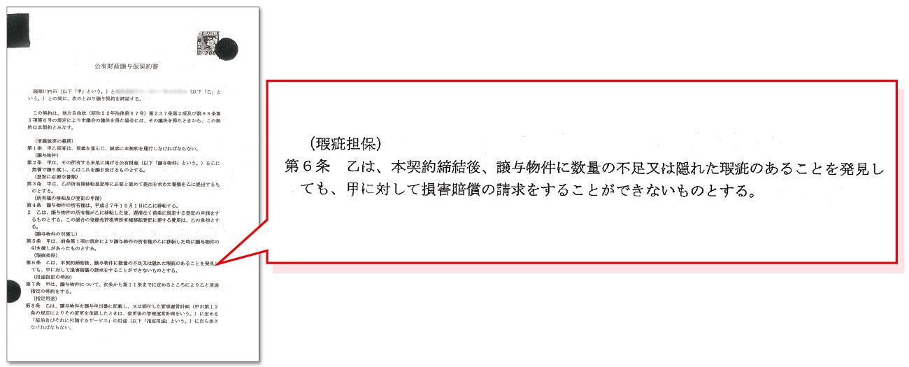 http://hunter-investigate.jp/news/2018/05/24/20180525_h01-02.jpg