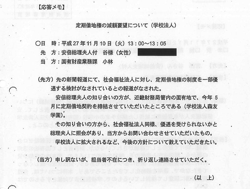 http://hunter-investigate.jp/news/2018/05/31/20180601_h01-01.jpg