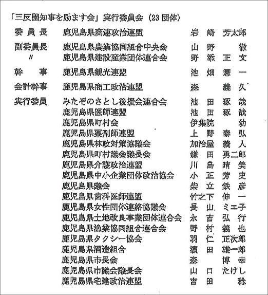 http://hunter-investigate.jp/news/2018/06/06/0606_2_s.jpg