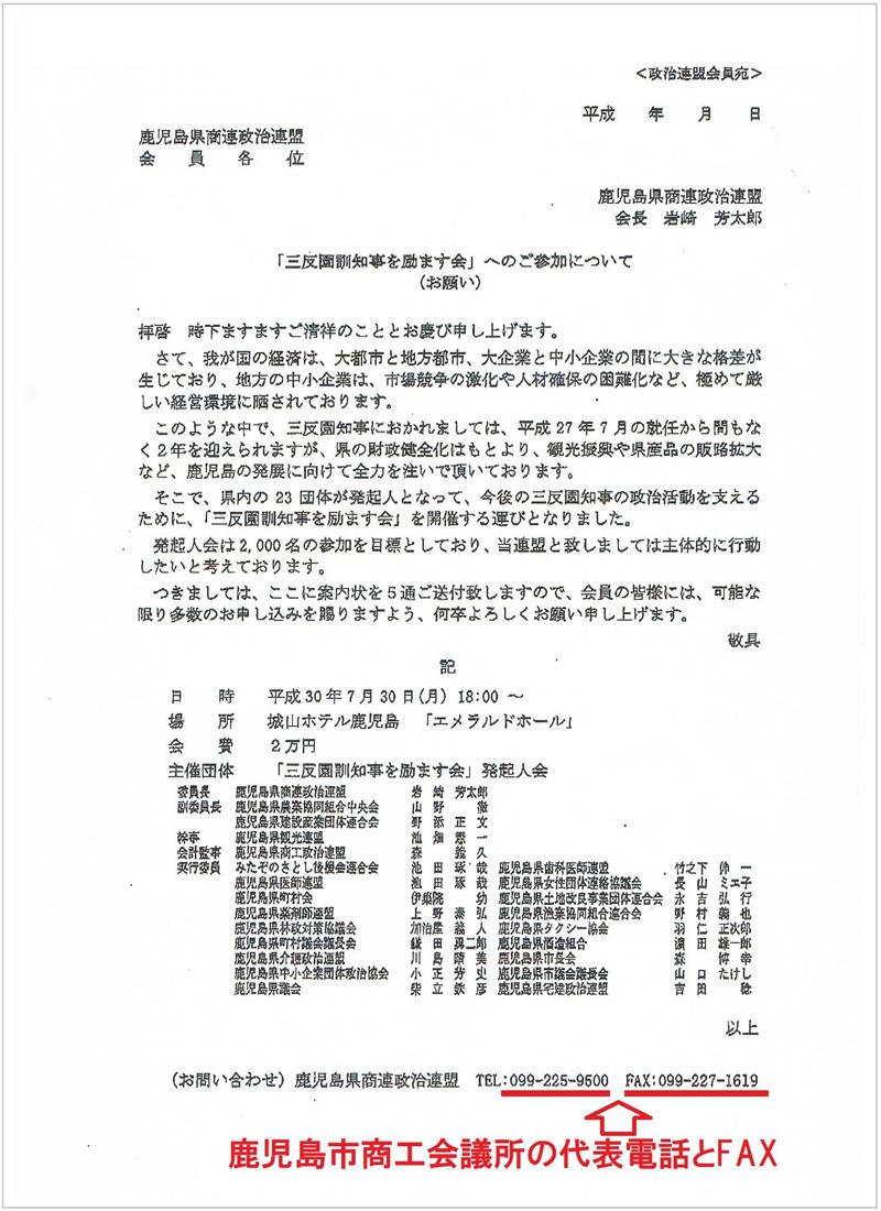 http://hunter-investigate.jp/news/2018/06/19/20180619_h01-02.jpg