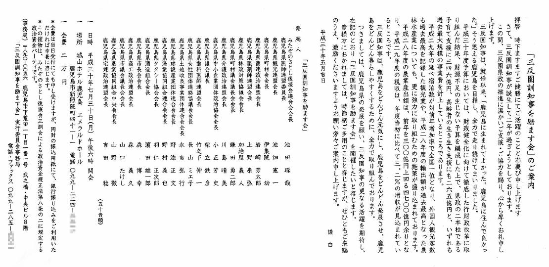 http://hunter-investigate.jp/news/2018/06/20/9fd2bdbc8aaab38c6a5c36ba80559133161c7bf3.jpg