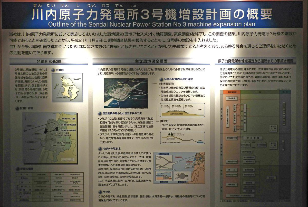 http://hunter-investigate.jp/news/2018/09/04/20180904_h01-03.JPG