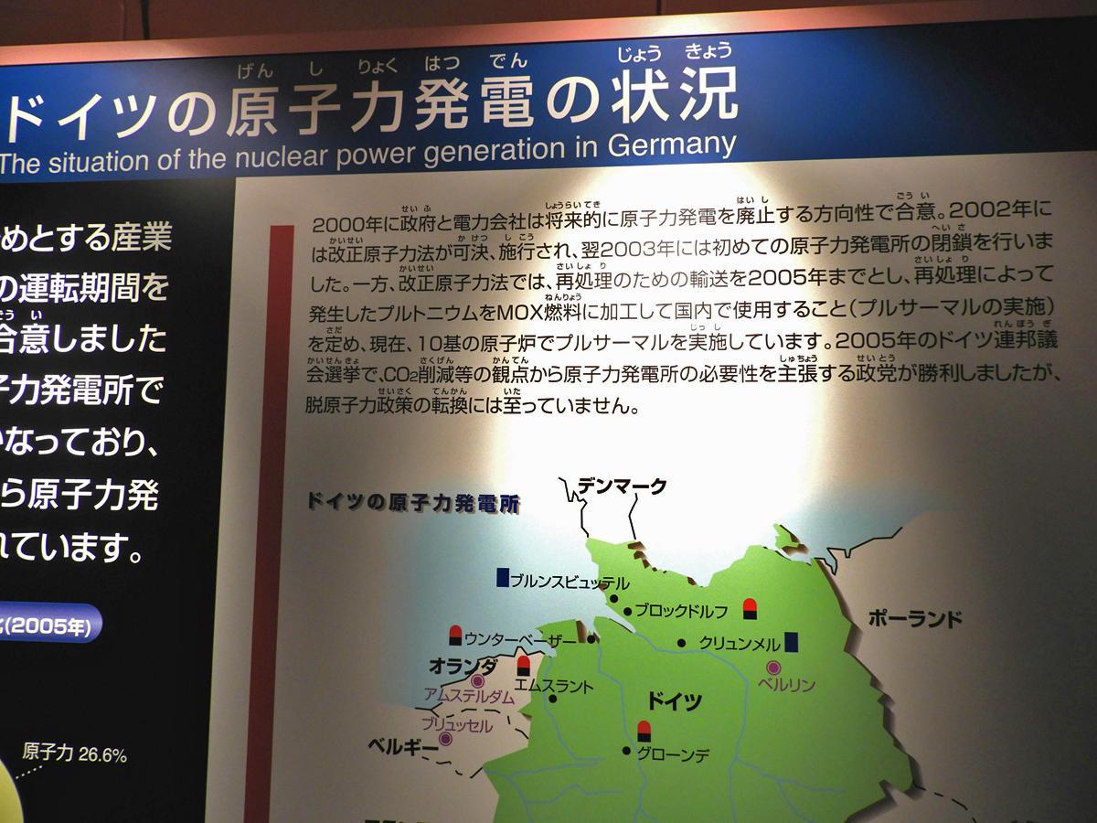 http://hunter-investigate.jp/news/2018/09/04/20180904_h01-04.JPG