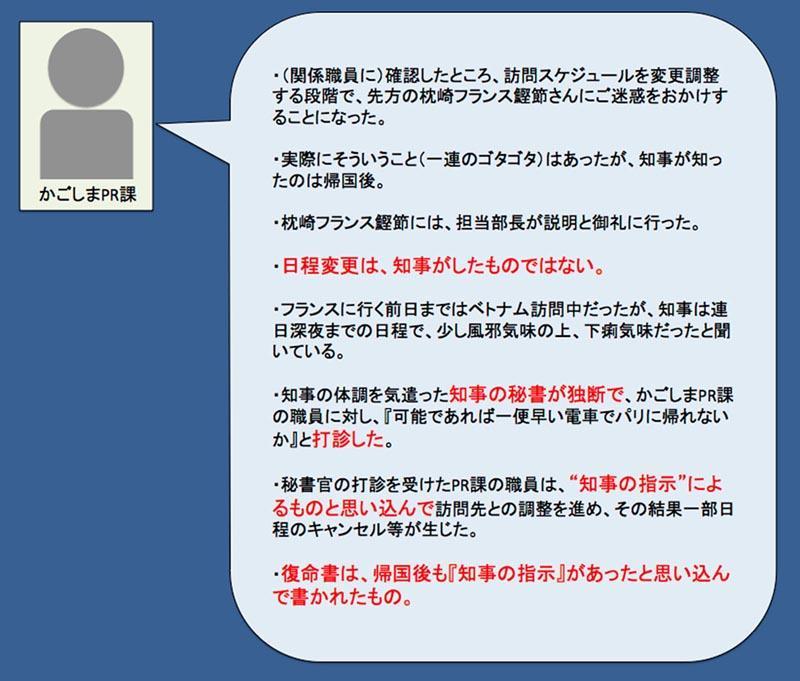 http://hunter-investigate.jp/news/2018/11/01/20181101_h01-02.jpg