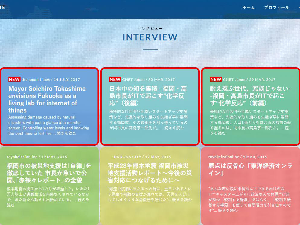 http://hunter-investigate.jp/news/2018/11/13/20181114_h01-01v2.jpg