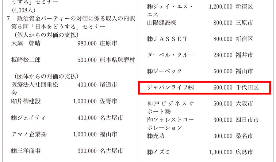 http://hunter-investigate.jp/news/2018/11/15/20181115_h01-03.jpg