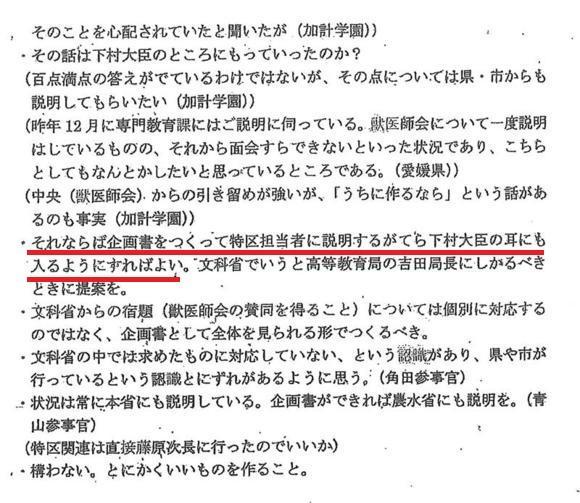 http://hunter-investigate.jp/news/20180529_h01-03-thumb-580xauto-24543.jpg