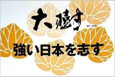 http://hunter-investigate.jp/news/20180704_h01-03-thumb-230xauto-24946.jpg