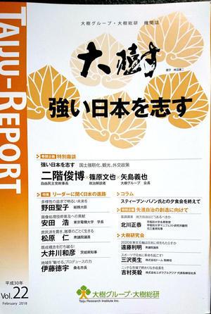 http://hunter-investigate.jp/news/20180704_h01-03-thumb-autox446-24924.jpg