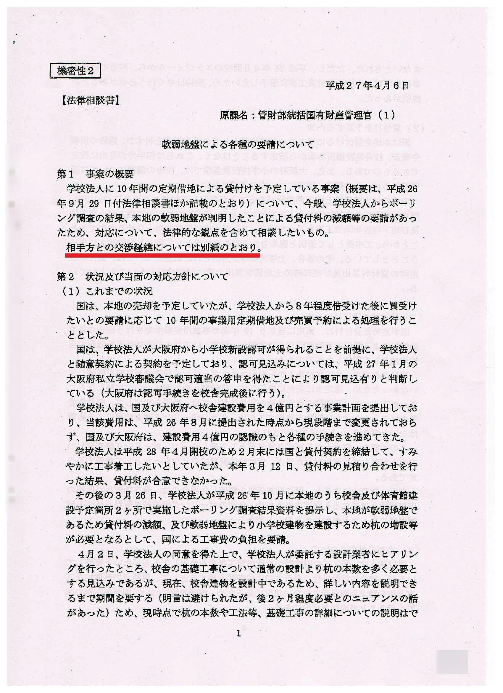 http://hunter-investigate.jp/news/277300ecc581d8cc53f5d8158c0a25411205d046.jpg
