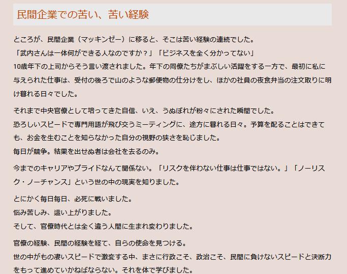 http://hunter-investigate.jp/news/29881e3b51703e82db9ab4ff655f54ed91bbdfd1.png