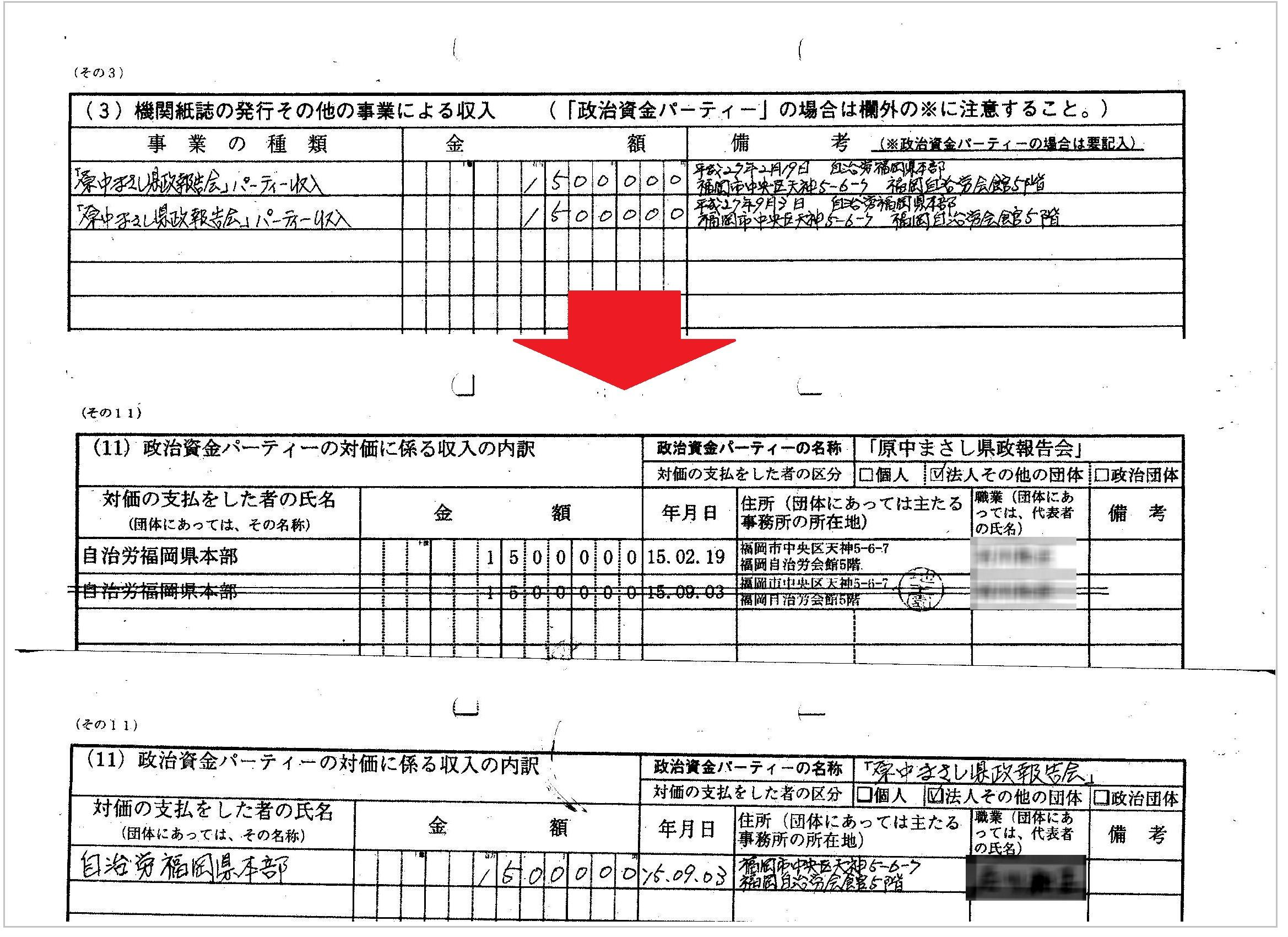 http://hunter-investigate.jp/news/2991a72027dc1061f6e324506f1263b0547eab6c.jpg