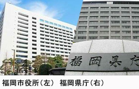 http://hunter-investigate.jp/news/2d363df222b34bdfa674394cec0296117a86bb2f.jpg