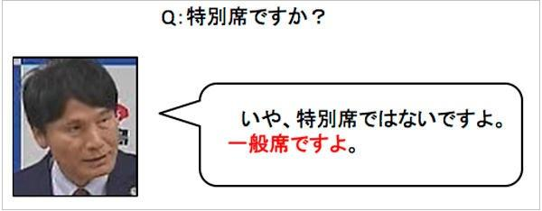 http://hunter-investigate.jp/news/30cb2bbd9c3ac6174899d87edb4e625525a3f341.jpg