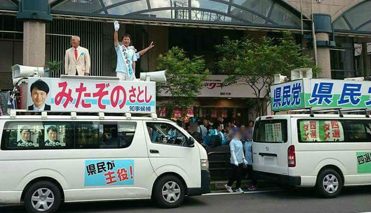 http://hunter-investigate.jp/news/30dc8ddcc1068a240cd5394d8c77449a3d16e334.jpg
