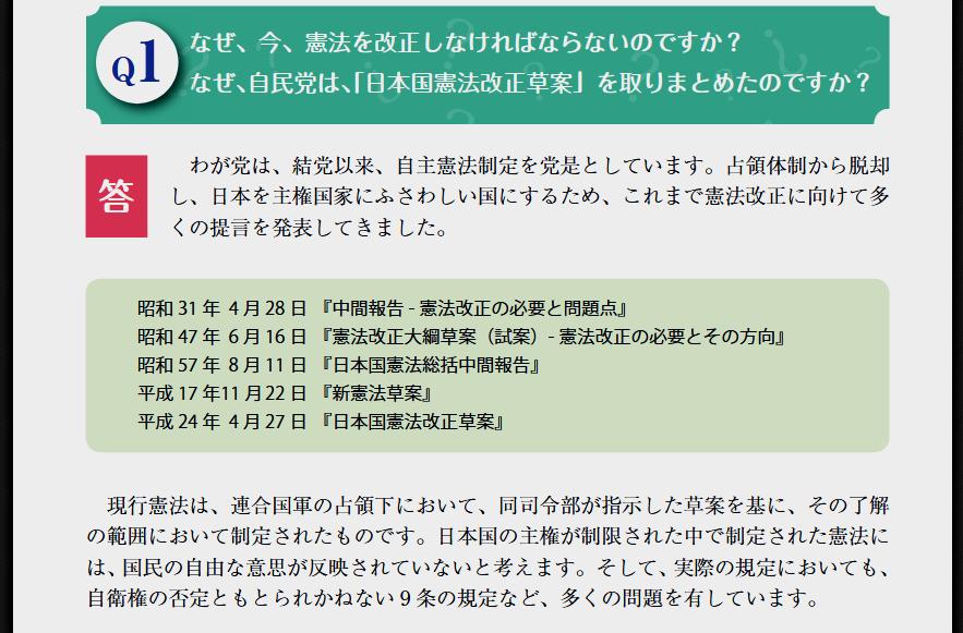 http://hunter-investigate.jp/news/317faa13283237e9e8a9b939f549c2d590d0fb14.png