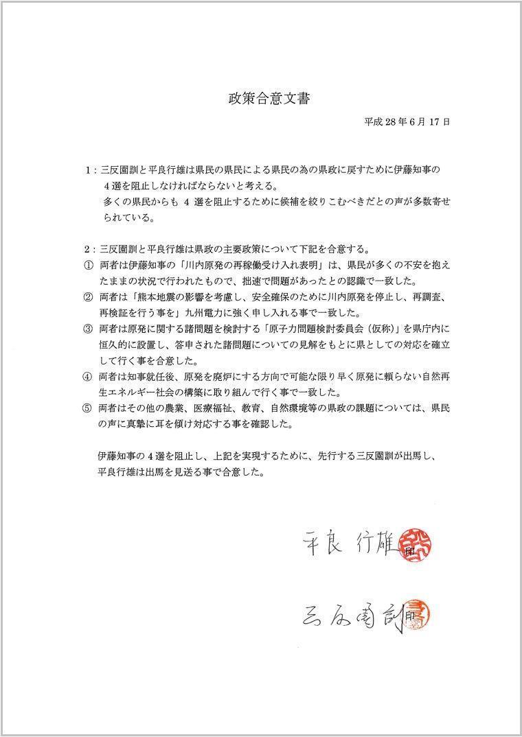 http://hunter-investigate.jp/news/3295d0575f440fabd7cbea4b4a13e0ebd350c569.jpg