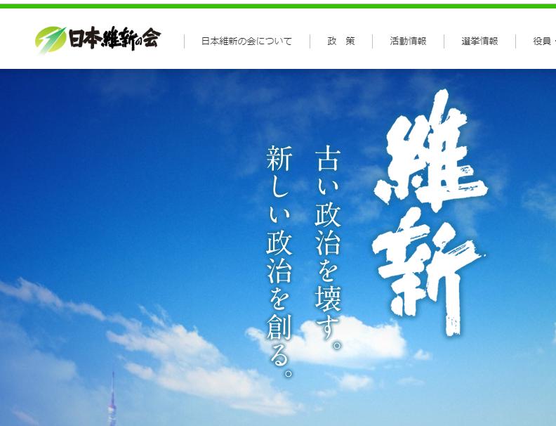 http://hunter-investigate.jp/news/367ec5ebc56a1a6a6cd51f6ce0913600f42a84f1.png