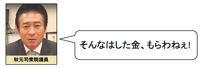 http://hunter-investigate.jp/news/3925e9cfed061277434454ef39438dd253120829.jpg