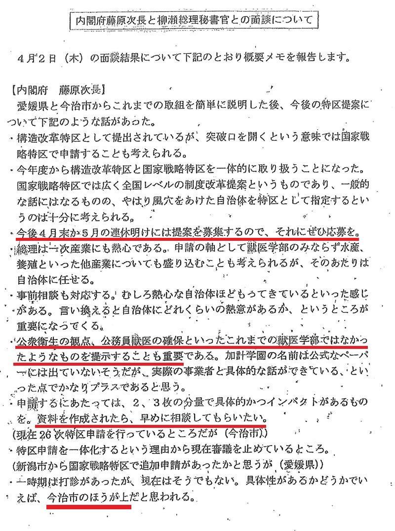 http://hunter-investigate.jp/news/3b2b3714d766941a5323e6c2e0eb039f1166a0c8.jpg