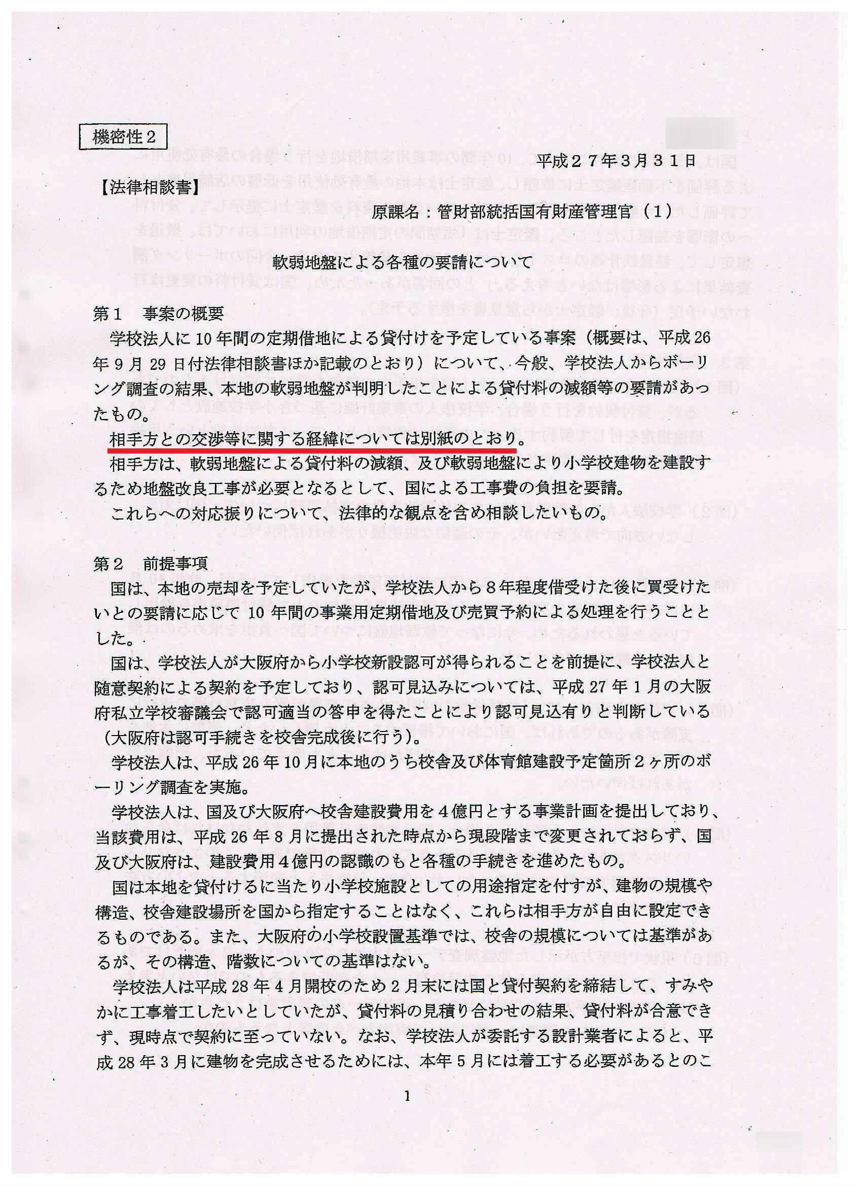 http://hunter-investigate.jp/news/3ef9844fecee7fbdf6f4f03567e71c765df269b9.jpg