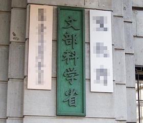 http://hunter-investigate.jp/news/3efd55da3a901718371dcc819515a27196d97762.jpg