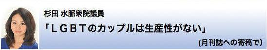 http://hunter-investigate.jp/news/402524760e8400c30d0005c46298939cca3e3be6.jpg