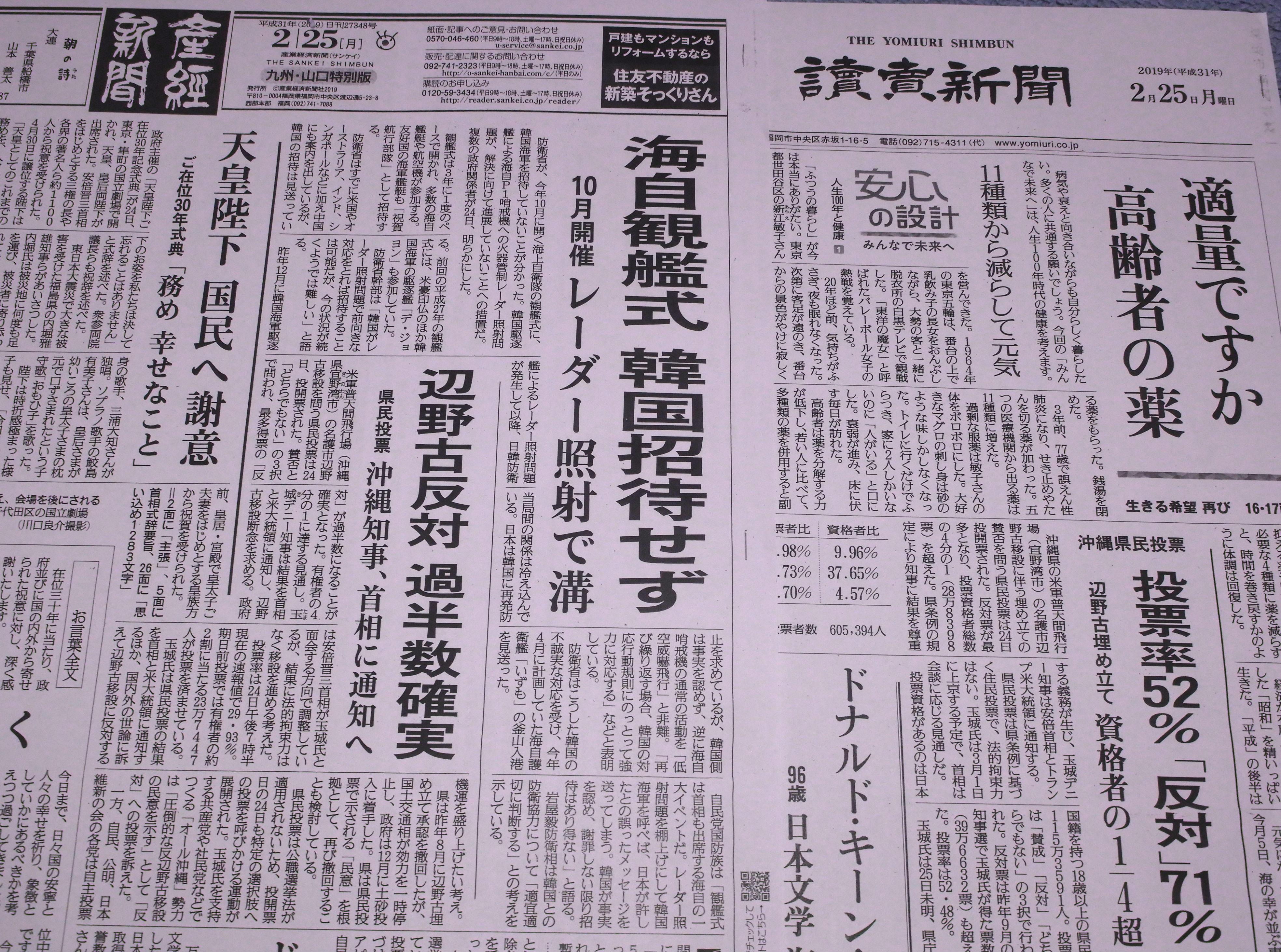 http://hunter-investigate.jp/news/4483bbd84c19ceb213a6b10879b90d044e462d0d.JPG