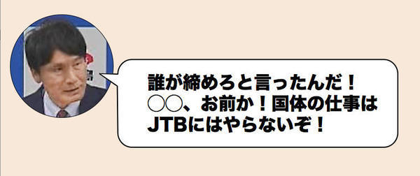 http://hunter-investigate.jp/news/461388ecec250a96a024022dab022fd49beaaec1.jpg