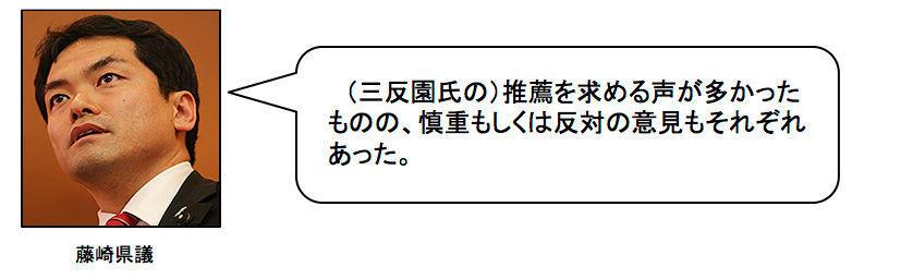 http://hunter-investigate.jp/news/48c43468c99ffd9703c10a3c5ef351b48c737091.jpg
