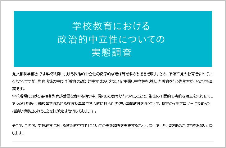 http://hunter-investigate.jp/news/49bce0b2cb2327caa839d3a2a1ee836391b238ce.png