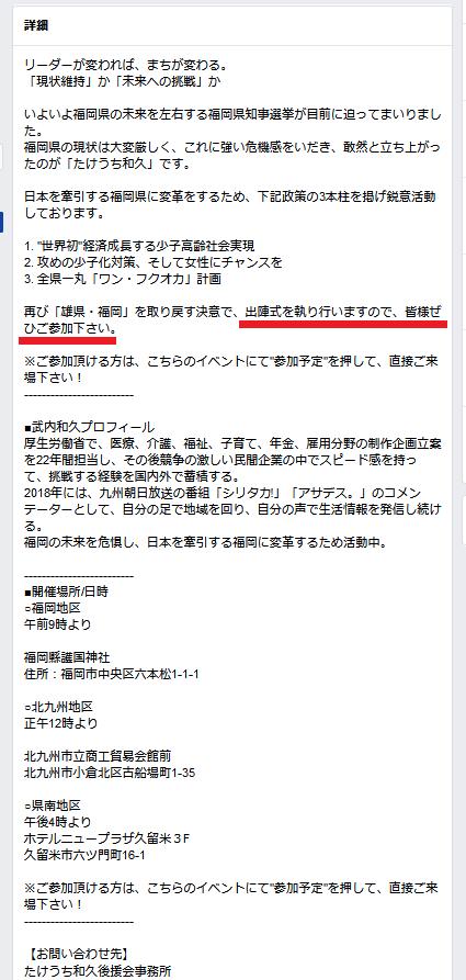 http://hunter-investigate.jp/news/4c57dc4594eebc3e5c5892563493bc8d51bea2b8.png