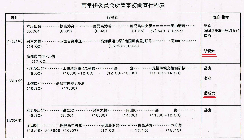 http://hunter-investigate.jp/news/4c86dc2a594c1d8b37d55c5446726887511f099b.jpg
