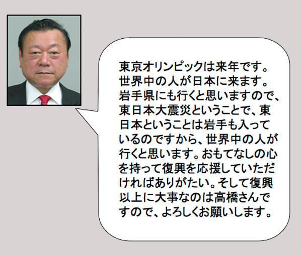 http://hunter-investigate.jp/news/4d037569ccc996db54c1977b7ce09e380129cbd4.jpg
