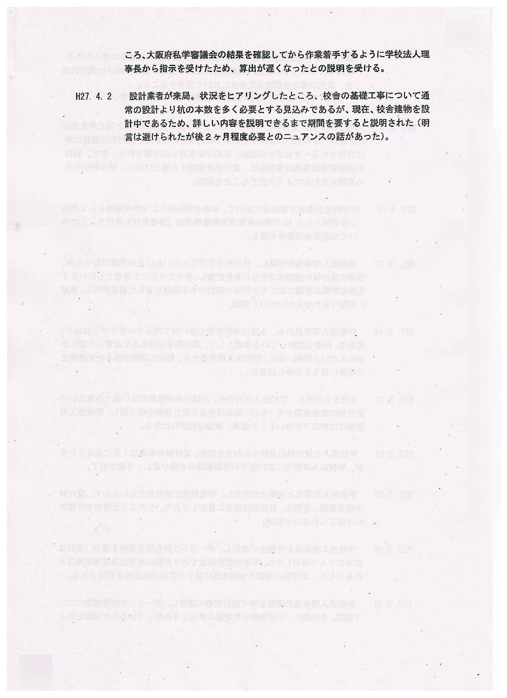 http://hunter-investigate.jp/news/53f619a63f2cfa005365ccc93b4a3fb960aab469.jpg