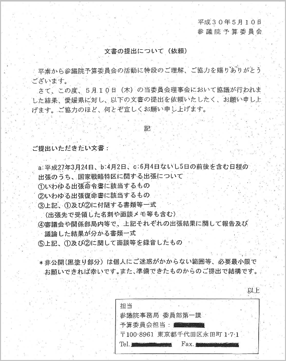 http://hunter-investigate.jp/news/53fd302ab6cf4d45251a19be6573d05ea2d6d73c.png