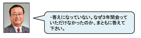 http://hunter-investigate.jp/news/5422832cfad839568320eebf37b060b74c6bd780.jpg