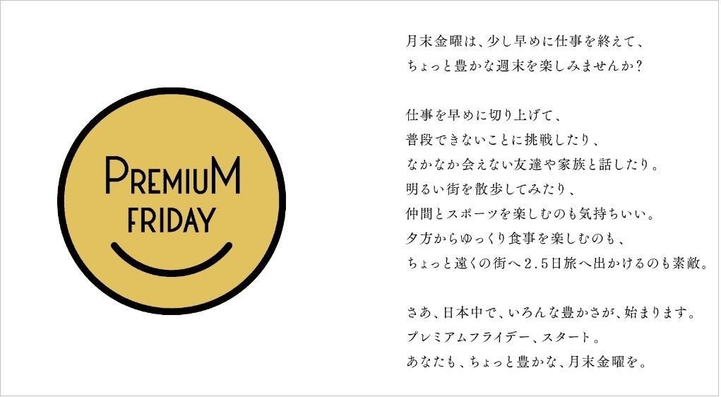http://hunter-investigate.jp/news/5ac06d8a42e8b0a388c35feb6bbb623c42ba08d8.jpg