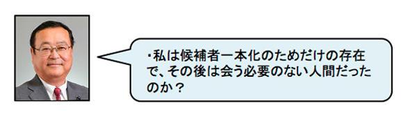 http://hunter-investigate.jp/news/61f291db9c9f39f41377da4a947c92c0b7e40605.jpg