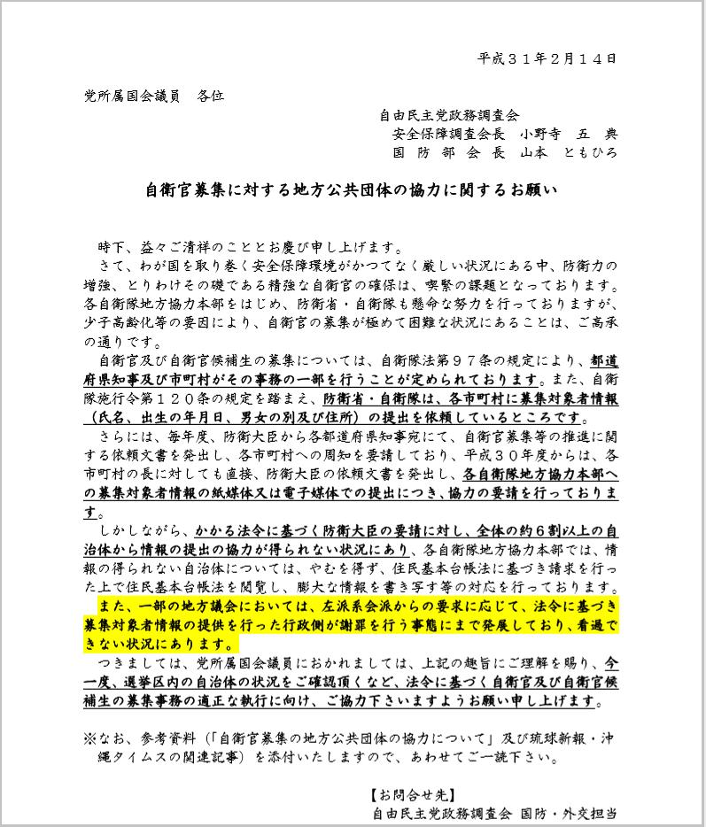 http://hunter-investigate.jp/news/666c6774c5d309ec493f53749ebaff14c2a52c28.png