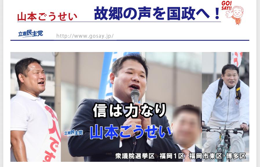 http://hunter-investigate.jp/news/66b7c2c66b3aec8877b9e86288e2729e465fe4c1.png